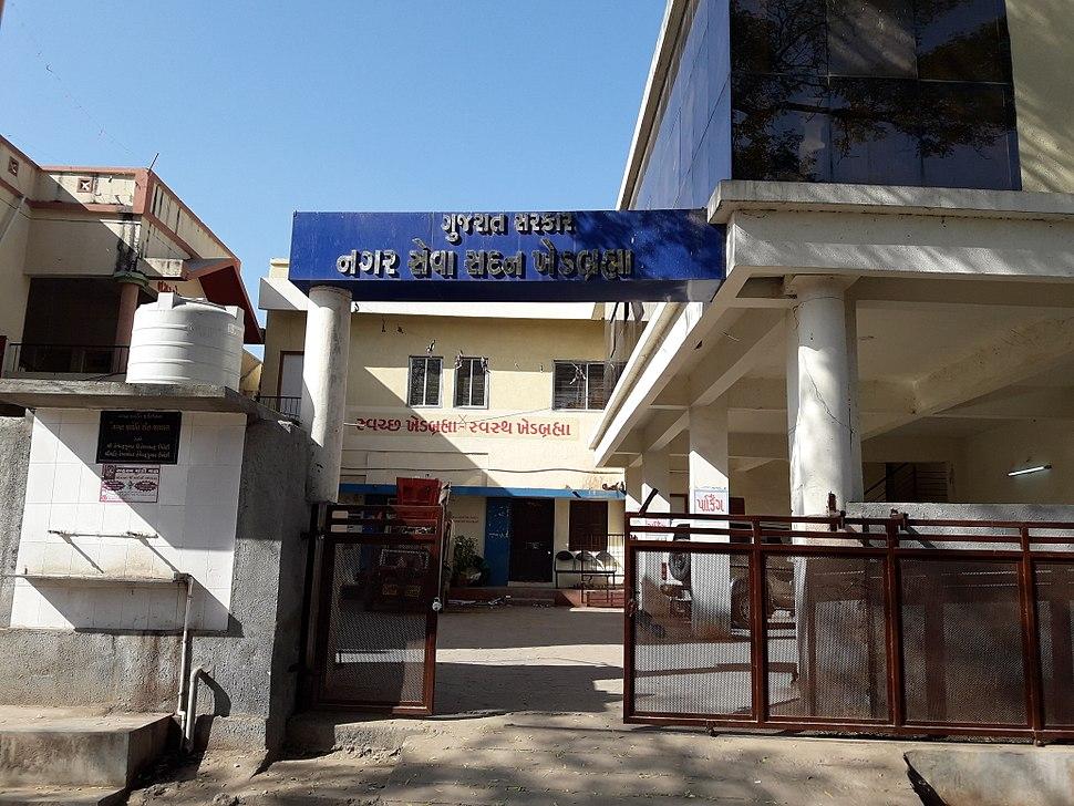 Nagar Seva Sadan Khedbrahma
