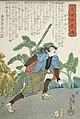 Nagazashi Gonji by a Lotus Pond LACMA M.2007.152.63.jpg