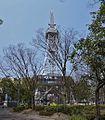 Nagoya TV tower , 名古屋テレビ塔 - panoramio (3).jpg