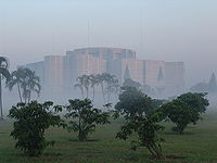 National Assembly of Bangladesh, Jatiyo Sangsad Bhaban, 2008, 1.JPG