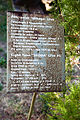 National Museum of Military History, Bulgaria, Sofia 2012 PD 077.jpg