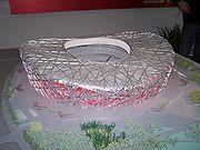 Model of the Beijing National Stadium