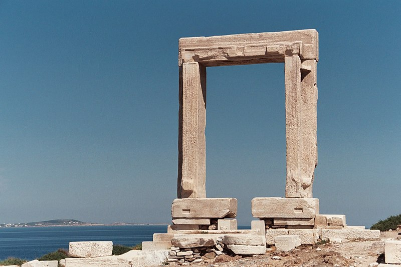 File:Naxos Gate.JPG