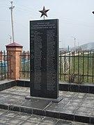 Мемориал павшим в годы Великой Отечественной войны, 2011 год.