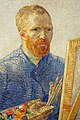 "Netherlands-3961 - Van Gogh - 1888 - ""The only time I feel alive is when I'm painting"" (11611518143).jpg"