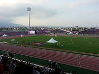 Nevit Yanıt Athletics Complex.jpg