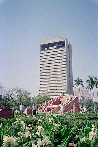 New Delhi Municipal Council - NDMC Head Office, Palika Kendra, New Delhi, built in 1971, behind Jantar Mantar, Delhi.