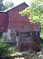 New Hope Mills 1.jpg