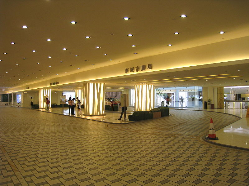 File:New Town Plaza Level 1 Taxi Stand 2008.jpg