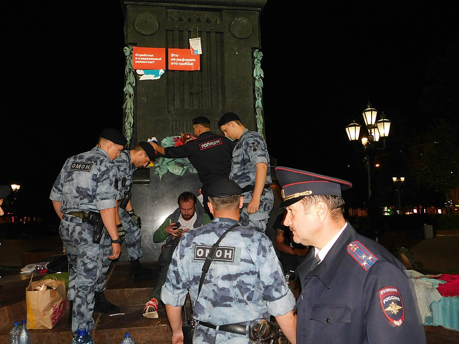 Night picket on Pushkin Square (2018-09-09) 93.jpg