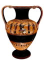 Nikosthenic amphora Louvre F99 glare reduced white bg.png