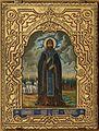 Nil Sorsky (20th c., Atheism museum).jpg
