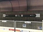 Nishijin Station Sign 3.jpg
