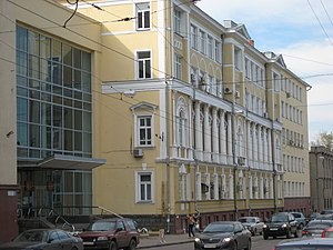 Nizhny Novgorod State University of Architecture and Civil Engineering.jpg
