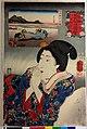 No. 20 Shinshu...yatsumei unagi 信州...八目鰻 (Eels from Suwa) (BM 2008,3037.02116).jpg
