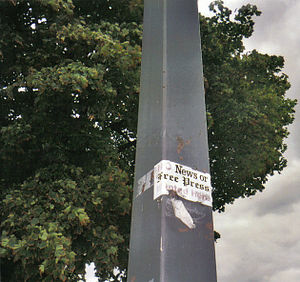 "Detroit newspaper strike of 1995–97 - Bumper sticker showing support for the strike and boycott, saying ""No News or Free Press Wanted Here"". Photo taken in 2005."