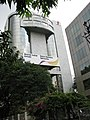 Nokia Siemens Building 8-17-2008 3-17-44 PM.JPG