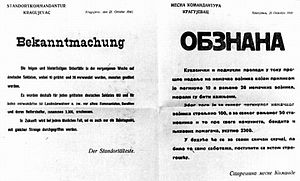Revenge - German announcement of killing 2300 civilians in Kragujevac massacre as retaliation for 10 killed German soldiers. Nazi-occupied Serbia, 1941