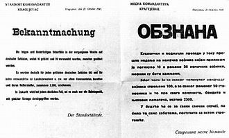 Collective punishment - Nazi German announcement of killing 2300 civilians in the Kragujevac massacre as retaliation for 10 German soldiers killed by Yugoslav Partisans in Nazi-occupied Serbia, 1941