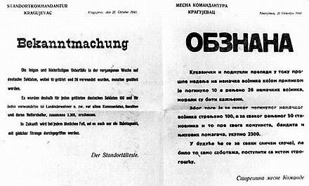 German public notification announcing the shooting of hostages following the Kragujevac massacre, 21 October 1941 Notification on 21 October 1941.jpg