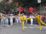 ニューヨークのゲイ・プライド・パレード