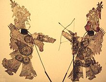 https://upload.wikimedia.org/wikipedia/commons/thumb/b/ba/OFB-Qianlongsatz03-Krieger.JPG/220px-OFB-Qianlongsatz03-Krieger.JPG