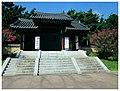 October Asia Daegu Corea - Master Asia Photography 2012 - panoramio (32).jpg
