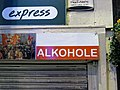 Off licence frontage sign in Leytonstone, London, England.jpg