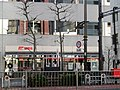 Ogawamachi Ekimae Post office.jpg