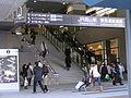 Okayama Station east entrance.JPG