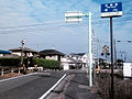 Okayama pref road700 and nakayashiki Level crossing.jpg