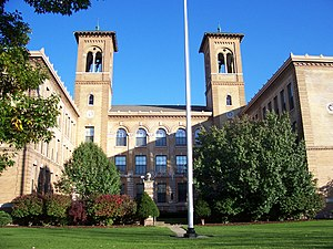 East High School (Rochester, New York)