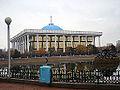 Oliy Majlis parliament of Uzbekistan.JPG