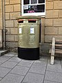 Olympic Gold Pillar Box, Sherborne - geograph.org.uk - 3072291.jpg