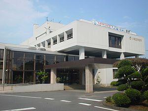 Omitama - Omitama city hall