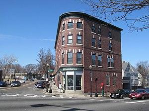 OneUnited Bank - OneUnited Bank in Dorchester, Massachusetts