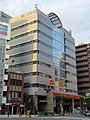 Otsuka Umeda Building.jpg