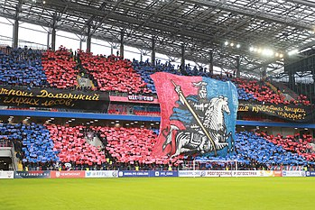 Резултат с изображение за Основан е ПФК ЦСКА Москва под името ОЛЛС.
