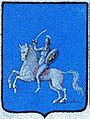 Pahonia. Пагоня (1800).jpg