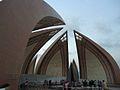 Pakistan National Monument 19.jpg