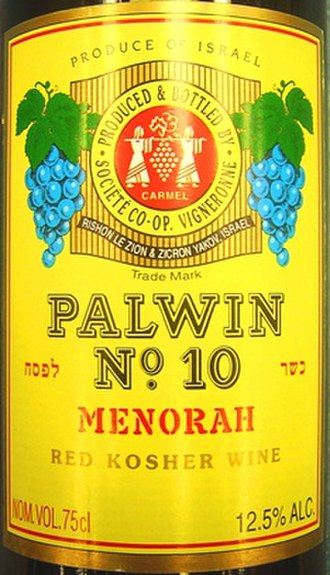 Palestinian wine - Palestine Wine remains a prominent choice for British Jews today.