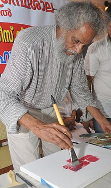 Paris viswanathan at kollam.JPG