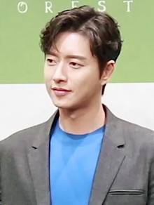 Park Hae-jin in Jan 2020.png