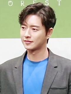 Park Hae-jin South Korean actor and model