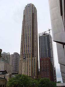 Image illustrative de l'article Park Tower (Chicago)