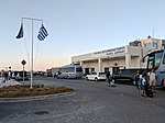 Paros Airport.jpg