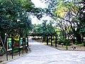 Parque Ecológico Jardim Piratininga - panoramio.jpg