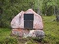 Partisaanien uhrien muistomerkki, Paavonmaa.jpg