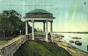 Pavilions in Yaroslavl 001