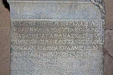 Pedestal inscription in acropolis of Lindos 2010.jpg